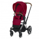 Комплект ткани для Cybex Priam Lux Seat (True Red red)